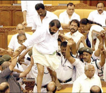 Ruckus in Assembly: SC to deliver verdict on Kerala's plea against HC order