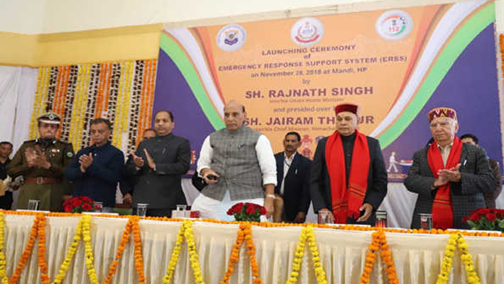 Rajnath announces special women safety feature in pan-India emergency app