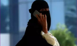 Spying on partner's phone is punishable in Saudi Arabia