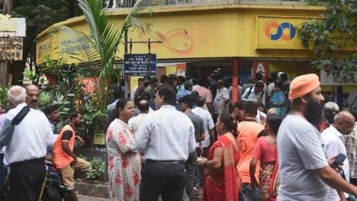 HDIL Chairman, MD arrested in PMC Bank loan default case