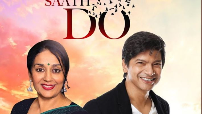 'Saath Do': Shaan, Anuradha Palakurthi sing of hope and togetherness during coronavirus crisis