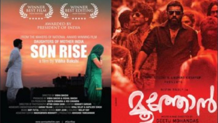 'Son Rise', 'Moothon' win awards at virtual 20th New York Indian Film Festival