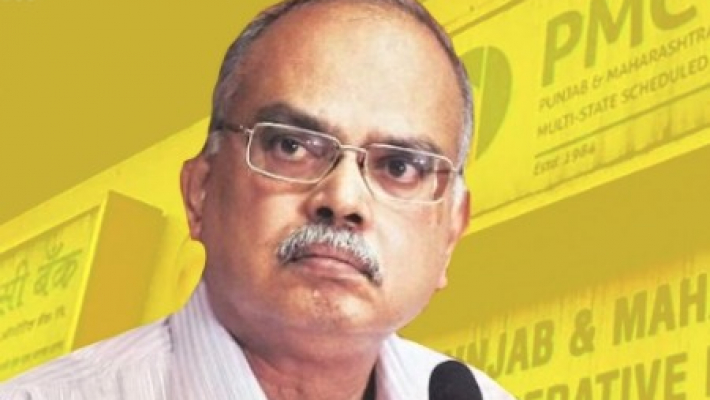 Ex-MD of PMC Bank arrested