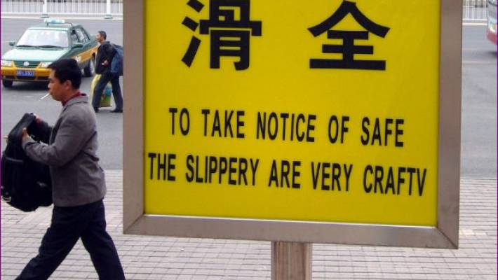 China to correct English on sign boards in Beijing