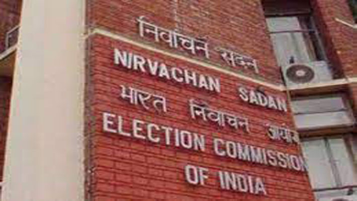 Elections to 3 RS seats from Kerala will be held before expiry of term of 3 MPS: EC tells HC