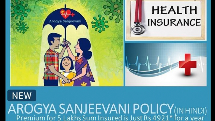 Insurers can now offer sum insured above Rs 5 lakh under 'Arogya Sanjeevani Policy'