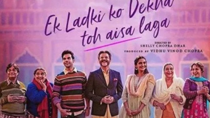 Sonam's 'Ek Ladki Ko Dekha Toh Aisa Laga' to be part of Oscar library