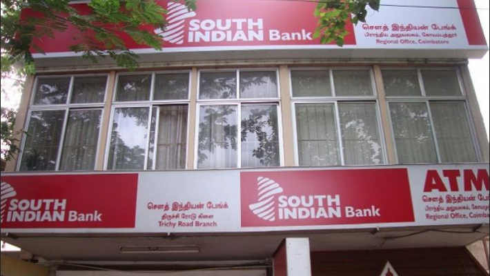 South Indian Bank to set up non-financial subsidiary