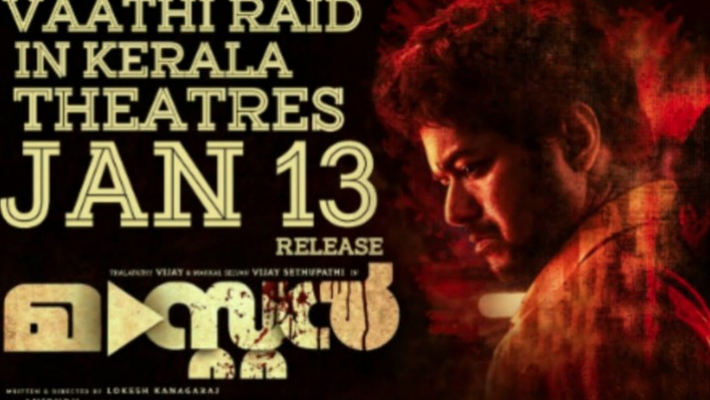 Theatres in Kerala to reopen on January 13