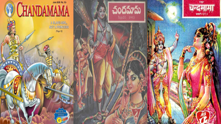 Chandamama: From mythology tales to Swiss bank stash