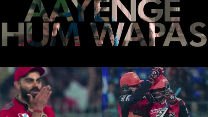 IPL 2020 anthem faces plagiarism charges, composer dismisses allegations