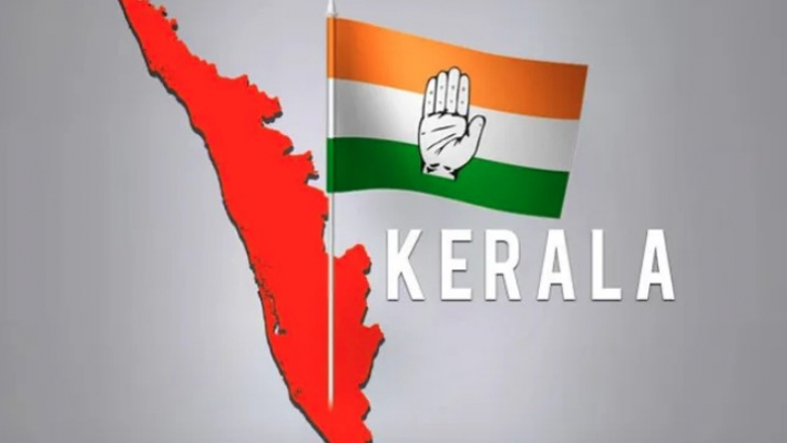 Opposition UDF in Kerala releases draft assembly election manifesto