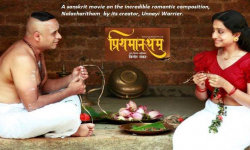 Sanskrit, the 'language of Gods', gets its first film book