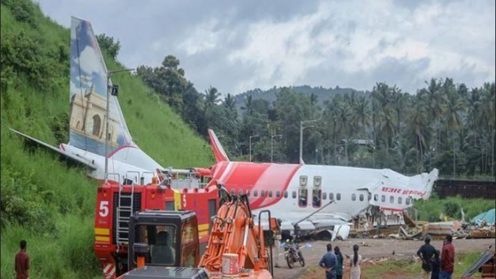 Kozhikode plane crash: Five-member inquiry panel formed, report in 5 months