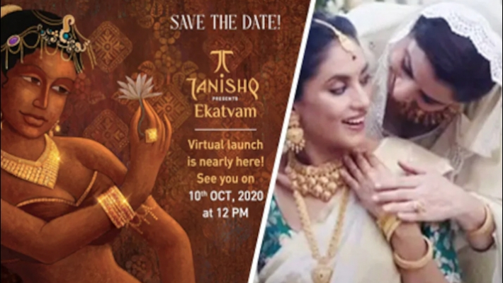 Viewer complains against Tanishq ad for 'promoting communal intermingling'; ASCI junks it