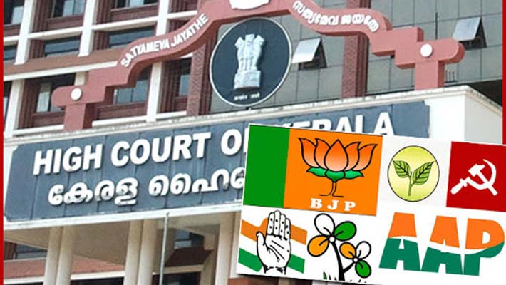 Plea in Kerala High Court against foreign funding for political parties