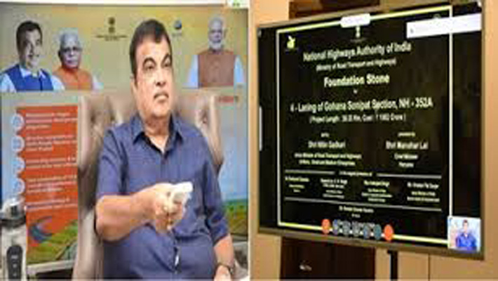 Gadkari inaugurates, lays foundation stone for 11 national highway projects worth Rs 20,000 cr in Haryana