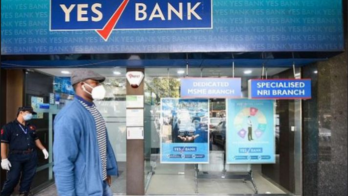 Yes Bank garners Rs 4,500 cr from anchor investors ahead of FPO