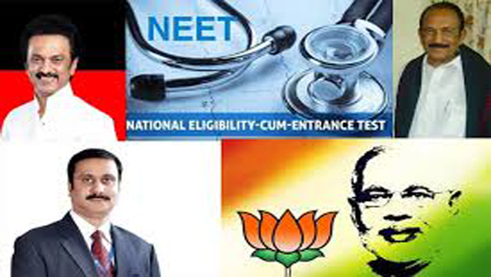 TN Cong joins issue with Health Minister over NEET