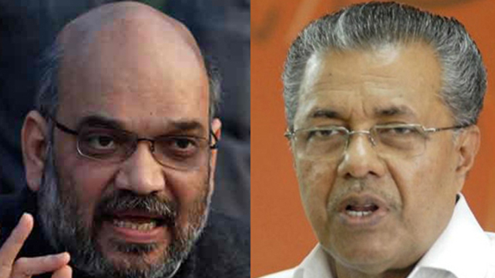 Kerala CM attacks Shah on Hindi pitch; says it is a