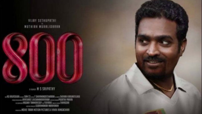 Muttiah Muralitharan says opposition to Vijay Sethupathi in biopic is for