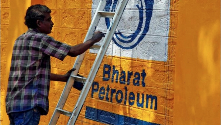BPCL privatisation: Reliance skips, no supermajor in race