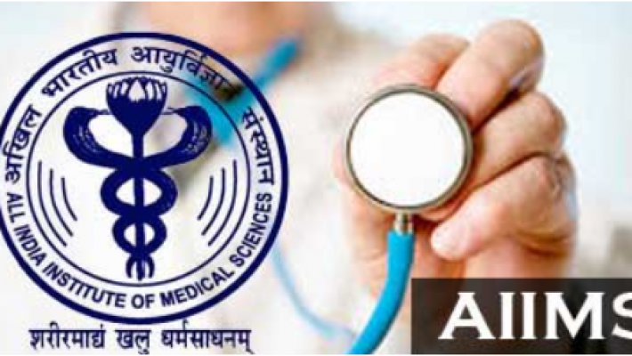 7,617 candidates clear AIIMS-MBBS entrance exam