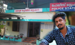 SIT arrests 3 policemen in connection with 'custodial death' of Sreejith