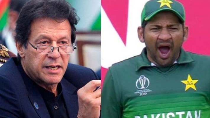 Pakistani fan files petition to ban Pak cricket team after embarrassing defeat to India