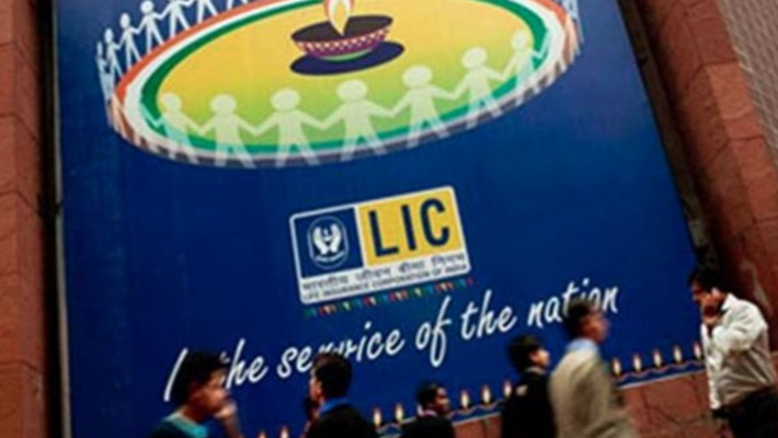 LIC collects highest ever new premium of Rs 1.84 lakh cr in FY21