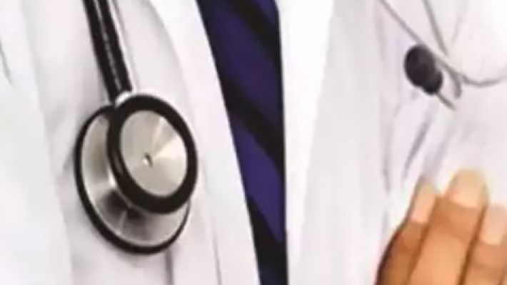 Doctor suspended for advertising about remedies for ailments
