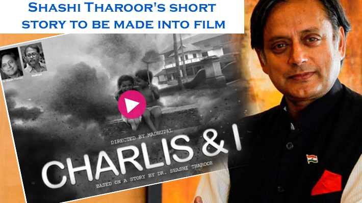 Shashi Tharoor's short story to be made into film
