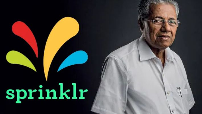 Sprinklr will have no role in analysing COVID-19 data, Kerala govt informs HC