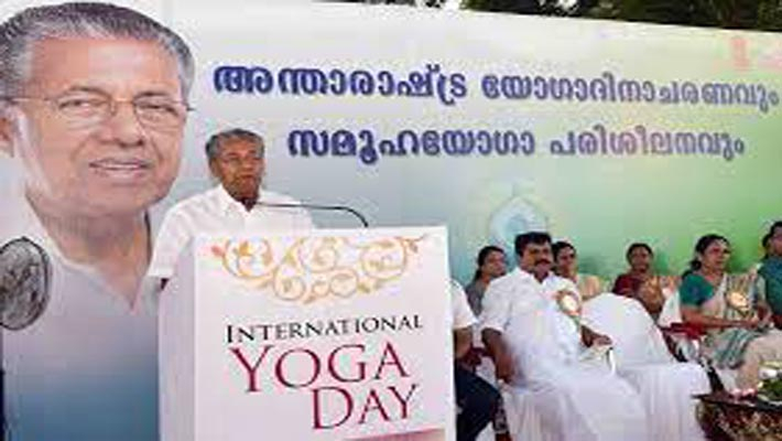 Ker CM wants secular nature of yoga to be retained