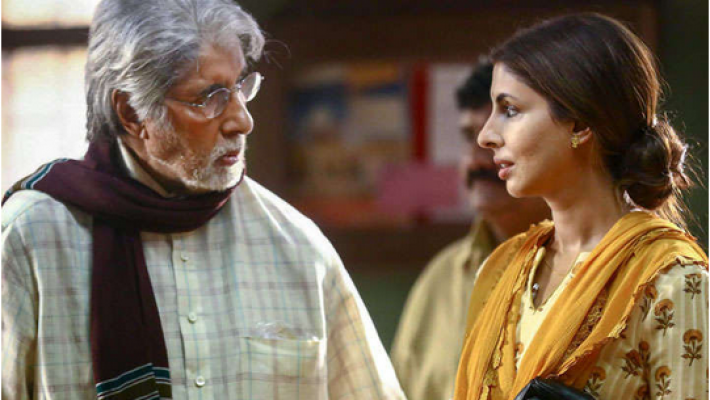 Kalyan jewellers withdraws controversial ad starring Bachchan