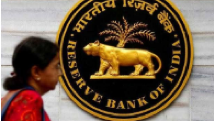 Kerala floods: RBI to conduct exams for Grade-B officers again