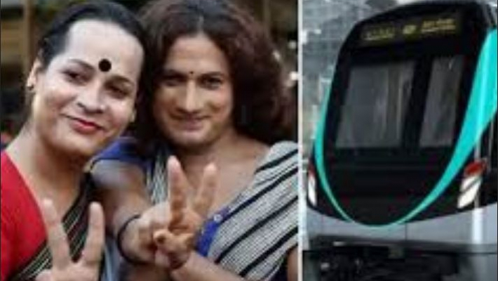 Metro station dedicated to transgenders renamed as 'Rainbow Station'