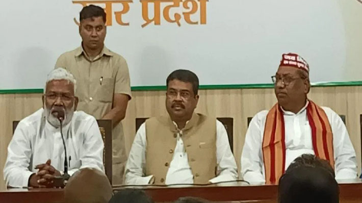 BJP, Nishad Party to fight UP elections together