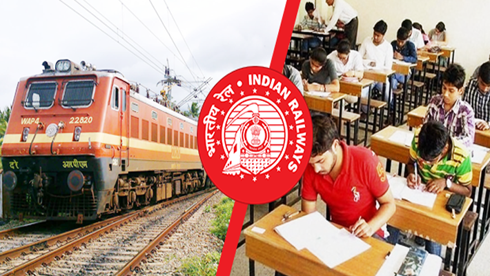 Malayalam re-introduced in railway exams
