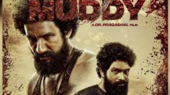 'Muddy' based on new concept of off-road mud racing: director