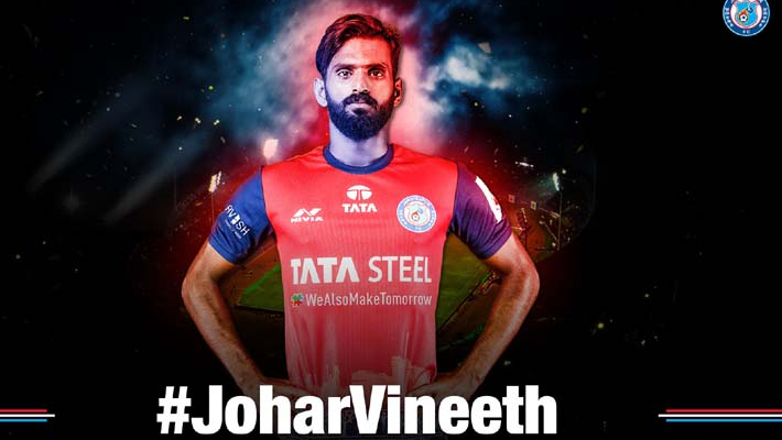 Jamshedpur FC sign C K Vineeth