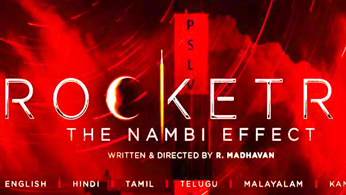 R Madhavan's 'Rocketry: The Nambi Effect' to release in April 2022