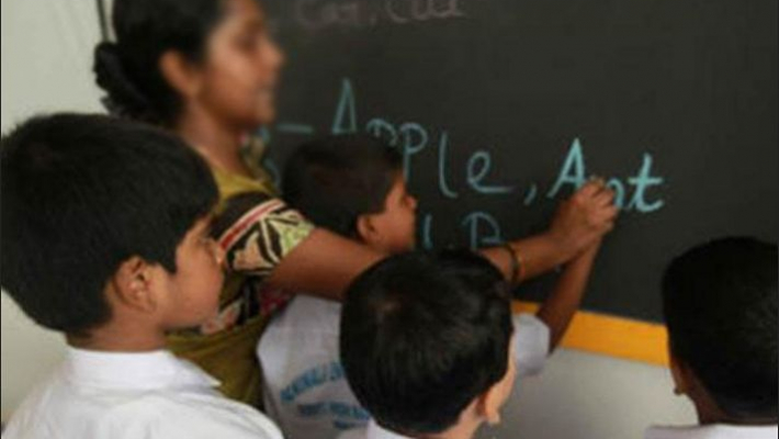 4-yr BEd degree to be minimum qualification for teaching by 2030